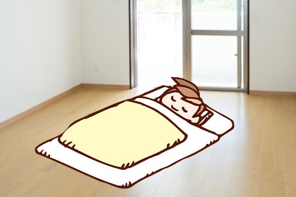布団を敷いても大丈夫?フローリングで寝るための注意点
